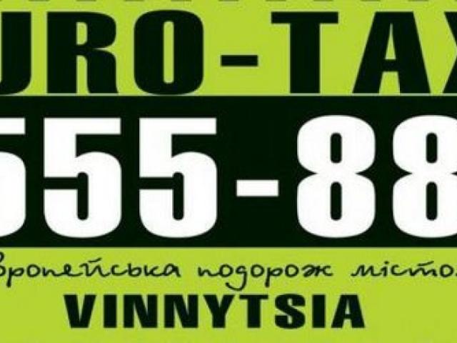 ЄВРО - таксі
