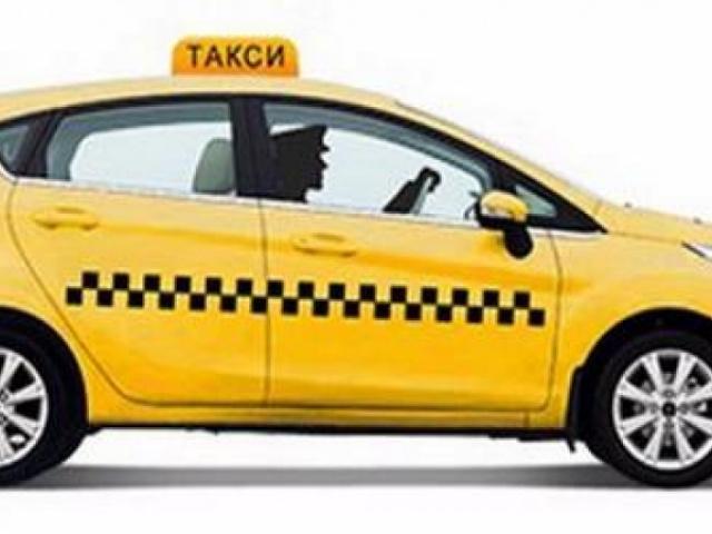 Таксопарк - ПЛЮС